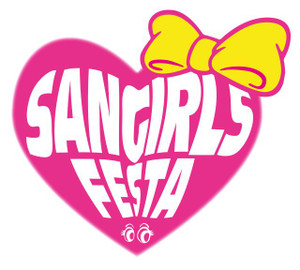 Sgf_logo_640