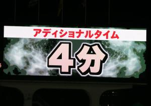 2f5a2708_640